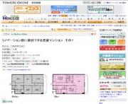 yomiuri_online_text_more
