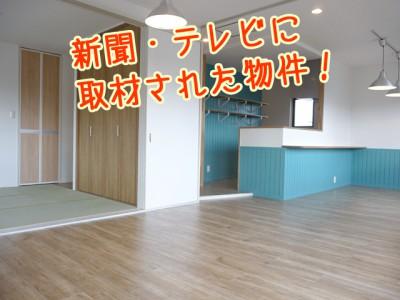 プレシオーソ梅田リノベーション (7)-2