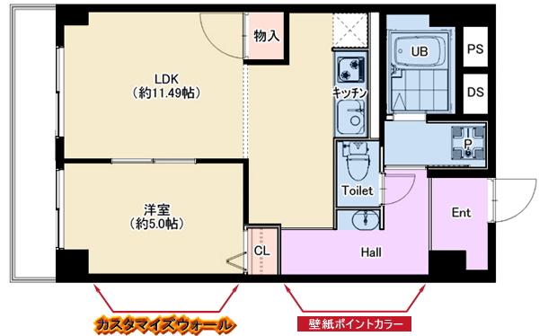 ツチヤビル402号室 仲介図面(改