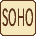 SOHO可